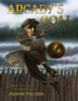 Arcady's Goal