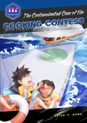 The Contaminated Case of the Cooking Contest