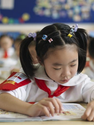 International Approaches to Fostering Literacy