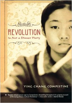 Reading the Cultural Revolution