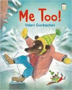 Me Too!: An I Like to Read® book