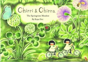 Chirri & Chirra, In the Tall Grass