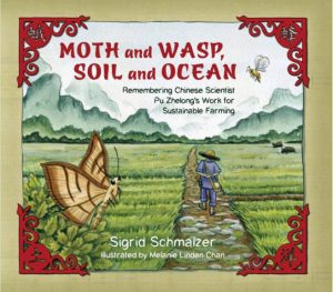 Moth and Wasp, Soil and Ocran