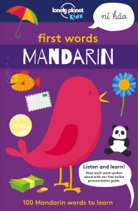 First Words Mandarin