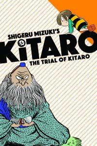 Trial of Kitaro