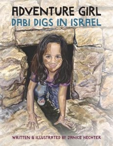 Adventure Girl: Dabi Digs in Israel
