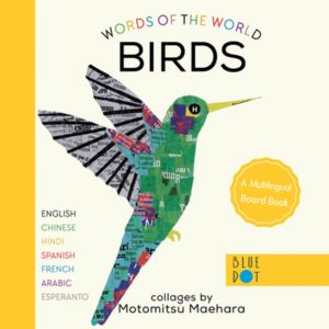 Birds (The Words of Worlds Series)