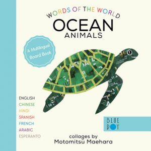 Ocean Animals (The Words of Worlds Series)